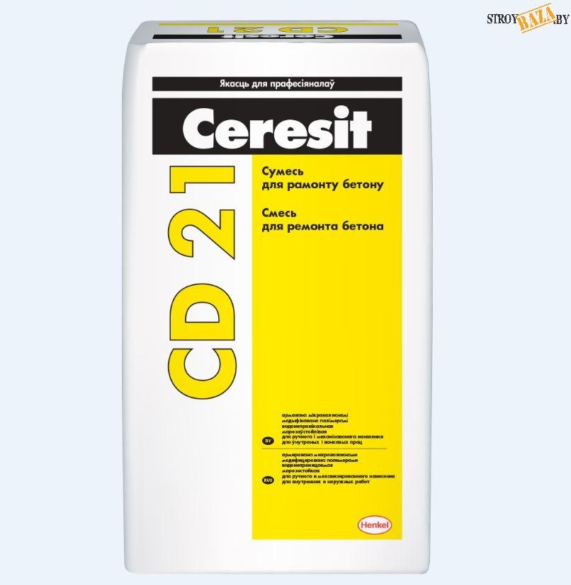 Купить смесь бетона заказ бетона в сергиев посаде